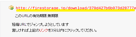 howtodl2