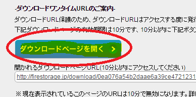 howtodl3