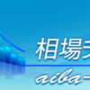 相場チャート(aiba chart)価格は高い?うねり取り練習に最適だけど機能過剰かも